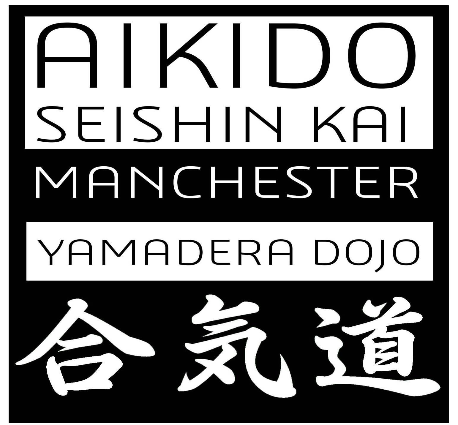 Aikido Seishin Kai