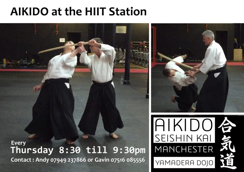 cropped-aikido_poster_2016-04-19.jpg